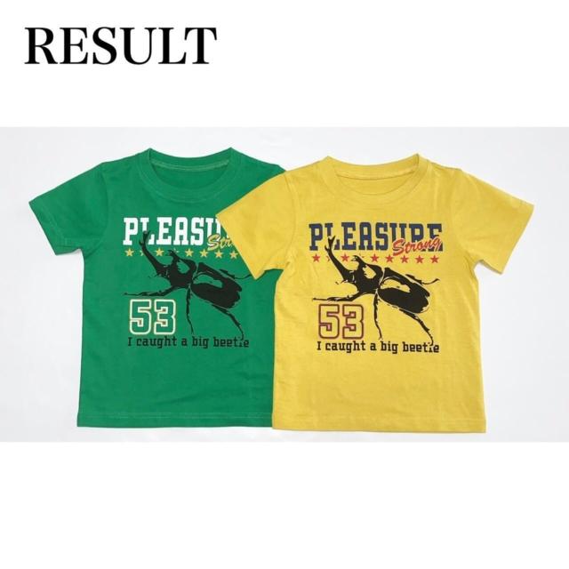 . 大変お待たせいたしました!! RESULTの夏のTシャツです★  形がリアルだと評判の😳 カブトムシTシャツ✨✨  海が似合うかっこいいロゴ入りのパンツ⭐️  上下RESULTの商品となっております☺️  ドーリーリボンは RESULTも展開しており 可愛い〜かっこいいまで 豊富な種類のTシャツがございます☺️  ぜひお子さまにとっての お気に入りが見つかれば わたしたちも嬉しく思います🎀  ご協力いただいたモニターモデルさま ♡ @yuuto.to1040 ♡ さま  販売店舗はプロフィールからHPをチェックしてください✔  R⃞E⃞S⃞U⃞L⃞T⃞